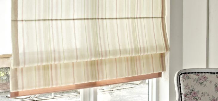 How Can Blinds Glasgow Improve Your Property?